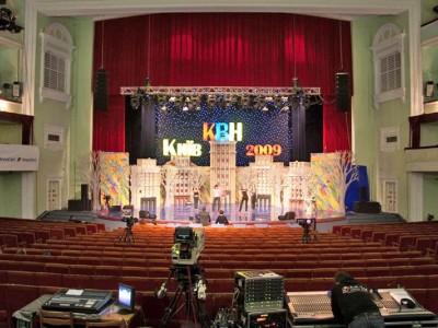 Высшая Украинская лига КВН - Четвертьфинал и полуфинал 2009